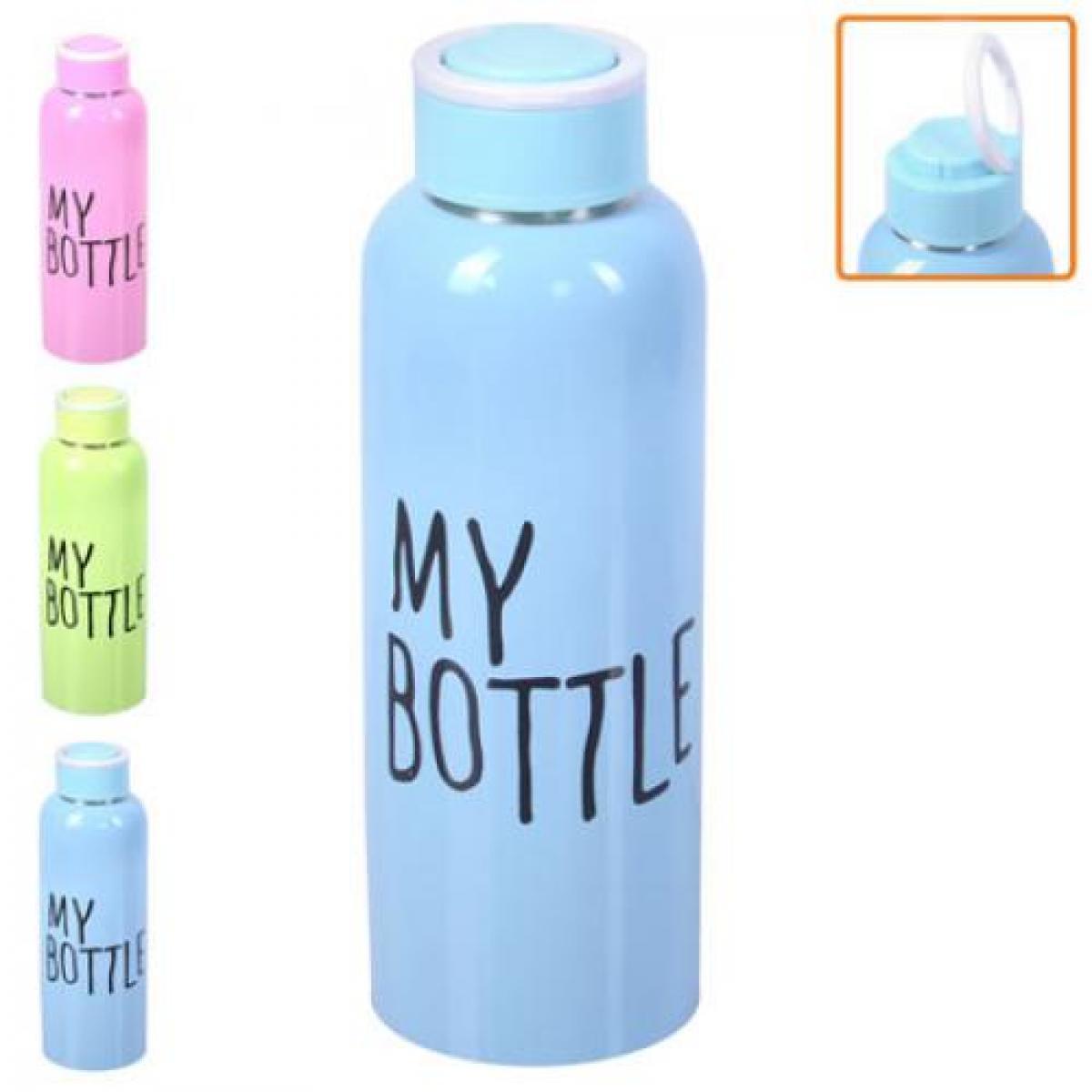 Спортивная бутылка my bottle вакуумный упаковщик борк
