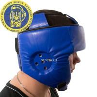 Профессиональный Боксерский шлем кожанный с печатью ФБУ Boxer M (bx-0045)