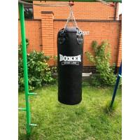 Детский боксерский мешок кирза Boxer Элит 0.8м (bx-0008)