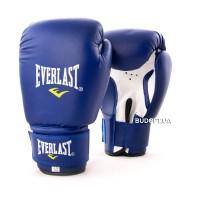 Перчатки боксерские для бокса PVC ЮНИОР MA-0033 (4-12 унций)