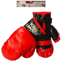 Детские боксерские перчатки (для бокса) на липучке 22см Kings Sport (M 2921)