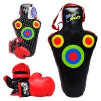 Детский набор для бокса Kings Sport (M 1045)