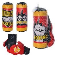 Детский набор для бокса Kings Sport (M 2660)