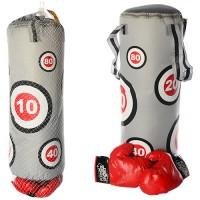Детский набор для бокса Kings Sport (M 2914)