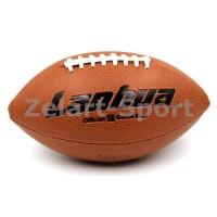 Мяч для американского футбола LANHUA VSF-9