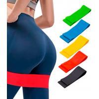 Резинки для фитнеса и спорта (лента эспандер) резиновые петли для ног/рук/ягодиц набор 5шт OSPORT (OF-0021)