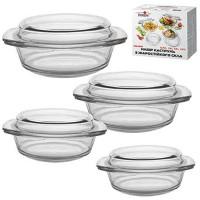 Огнеупорная посуда (термостекло) набор кастрюль стеклянных 4шт Stenson (MS-0081)
