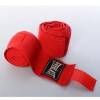 Бинты боксерские для бокса (защита на запястье) на руки для спорта и единоборств 2шт 2.5м Everlast (MS 1216-1)
