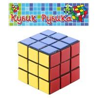 Кубик Рубика Profi (588)