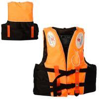 Детский надувной спасательный жилет пляжный для плавания на застежках со свистком Profi (D25728)