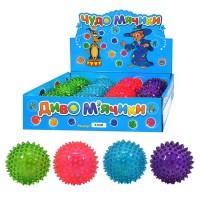 Детский массажный мяч Profi (M 0083 U/R)