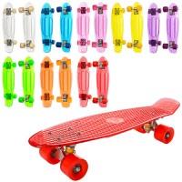 Скейт (скейтборд) детский пластиковый для трюков 57х15см Profi (MS 0855-2)