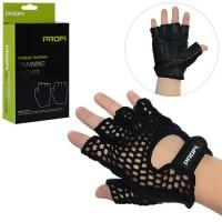 Спортивные перчатки для зала и спорта Profi (MS 1515)