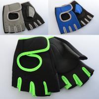Спортивные перчатки для зала фитнеса (велоперчатки) Profi (MS 2021)