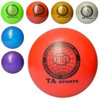 Фитбол (Мяч для фитнеса, гимнастический) утяжеленный 16-17см Profi (MS 1981)