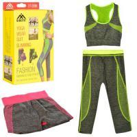 Комплект (костюм) для фитнеса, спорта и йоги (топ и бриджи) Profi (MS 2055-2)