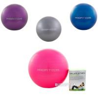 Фитбол (Мяч для фитнеса, гимнастический) глянец Profitball 65 см (M 0276)