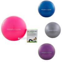 Фитбол (Мяч для фитнеса, гимнастический) Profitball глянец 75 см