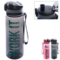 Бутылка (бутылочка) для воды и напитков спортивная 500мл Stenson (R83626)