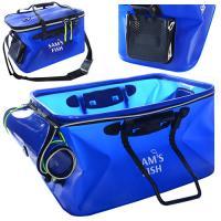 Сумка рыбацкая (ящик для рыбалки) для хранения рыбы EVA 50х30х28см Stenson (SF23836)