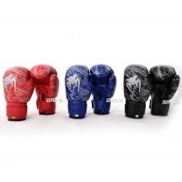 Перчатки боксерские детские VENUM MA-5432