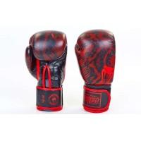 Перчатки боксерские кожаные на липучке VENUM 10,12 унций (VL-5796)