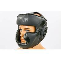 Шлем боксерский (для бокса) с полной защитой кожа PU VENUM (BO-7041)