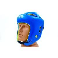 Шлем боксерский (открытый) кожа MATSA MА-4002-М