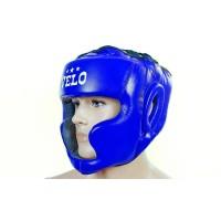 Шлем боксерский (с полной защитой) кожа VELO ULI-5005