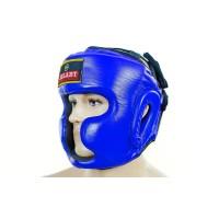 Шлем боксерский (с полной защитой) кожа Zel ZB-5007