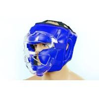 Шлем для единоборств (с прозрачной маской) кожа Zel ZA-01027