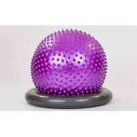 Подставка под мяч база надувная для фитбола круглая 58см OSPORT (FI-7059)