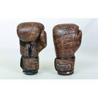 Перчатки боксерские (для бокса) кожаные на липучке 10-12oz HAYAB KANPEKI (VL-5779)