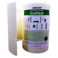 Подложка для Теплоизоляции/Звукоизоляции стен под обои (EcoHeat 3мм)
