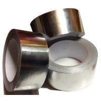 Скотч алюминиевый (фольгированный) 75мм * 30м.п.