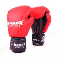 Детские боксерские перчатки Boxer 8 унций, кожвинил