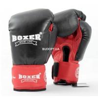 Детские боксерские перчатки комбинированные Boxer 8 унций (bx-0030)