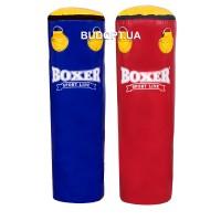 Мешок боксерский ПВХ Boxer Элит 1м (bx-0003)