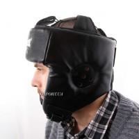 Шлем боксерский защитный кожаный Boxer М Элит (bx-0077)