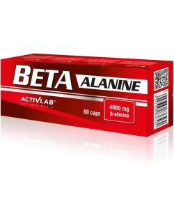 Аминокомплекс в виде пищевой добавки капсулы 120шт Activlab Beta Alanine (06805-01), 19272, 06805-01, Activlab, Аминокислоты