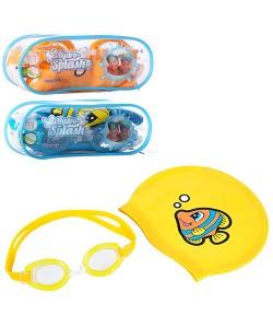 Детский набор для плавания BESTWAY (26026), , 26026, BESTWAY, Очки для плавания