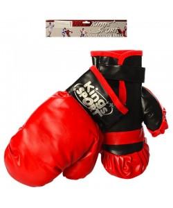 Детские боксерские перчатки (для бокса) на липучке 22см Kings Sport (M 2921), , M 2921, Kings Sport, Детские боксерские перчатки