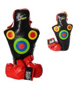 Детский набор для бокса Kings Sport (M 1274), , M 1274, Kings Sport, Детский боксерский набор