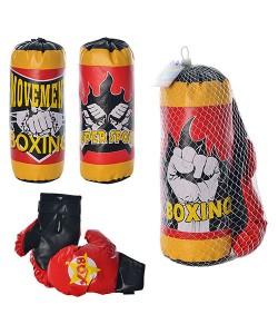 Детский набор для бокса Kings Sport (M-2660), , M-2660, Kings Sport, Детский боксерский набор