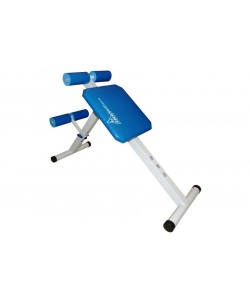 Универсальная скамья LecoSport для мышц спины и пресса PRO Ls4011, , Ls4011, LecoSport, Скамья для жима