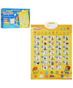 Плакат детский с алфавитом, цифрами, цветами и скороговорками Limo Toy (7002 RU), , 7002 RU, LIMO TOY, Головоломки