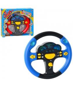 Детский Руль Игра музыкальная со светоигрой Limo Toy (JT 7044), , JT 7044, LIMO TOY, Детские игрушки