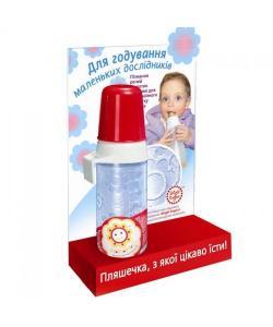 Бутылочка детская для кормления младенцев с ручками с латексной анатомической соской НЯМА 250 мл Мирта (8449), 20317, 8449, Mirta, Бутылочки для кормления