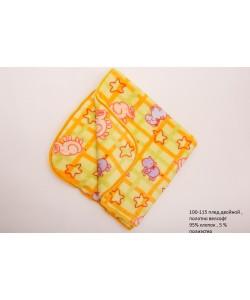 Плед детский (одеяло) 1х1м OBABY (100-115), 19722, 100-115, OBABY, Пледы и покрывала