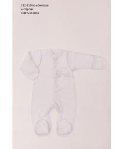 Детский комбинезон для детей мальчиков (девочек) OBABY (312-110), 19697, 312-110, OBABY, Комбинезоны и полукомбинезоны детские